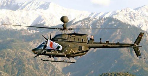 Ucopter